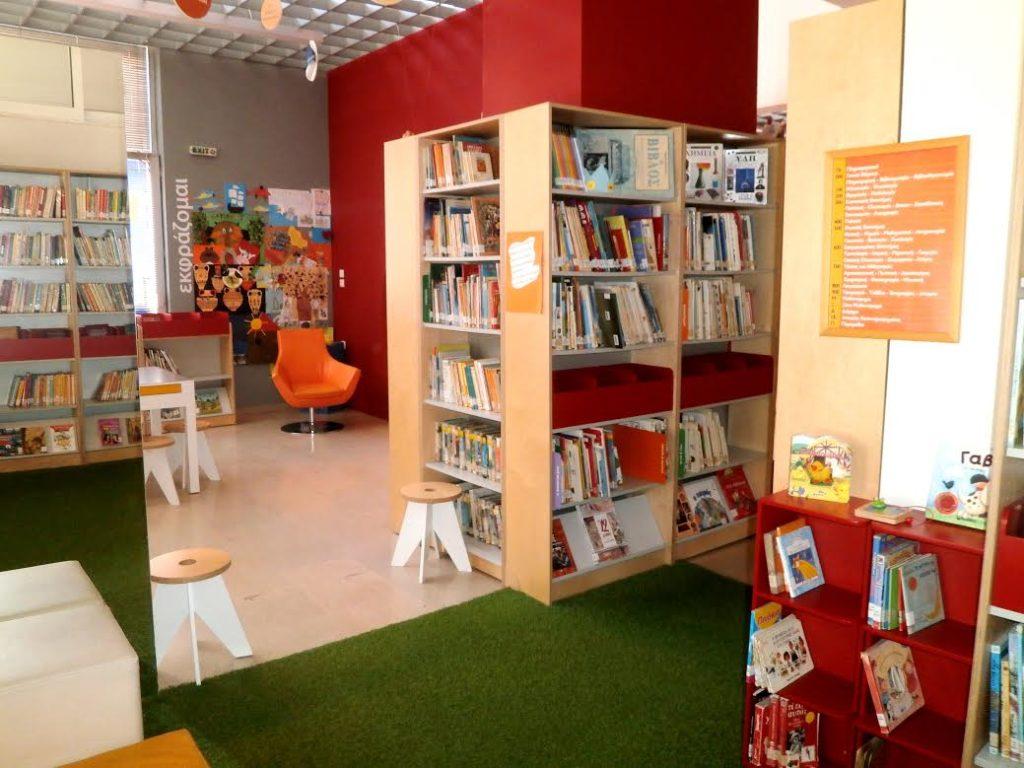 Βιβλιοθήκη Χαριλάου