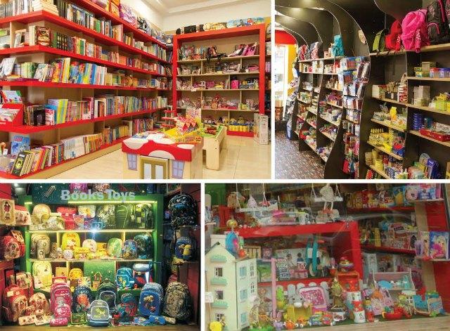 bookstoys