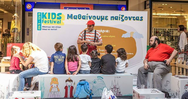 kidsfest3