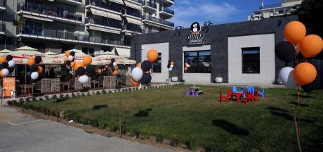04acfedf502 Αφιέρωμα: εναλλακτικοί χώροι για παιδικά πάρτι στη Θεσσαλονίκη ...