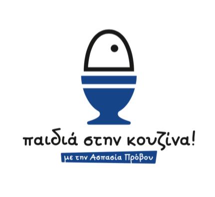 paidia stin kouzina logo