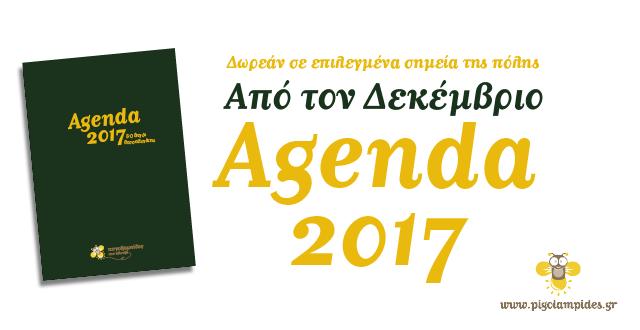 agenda640