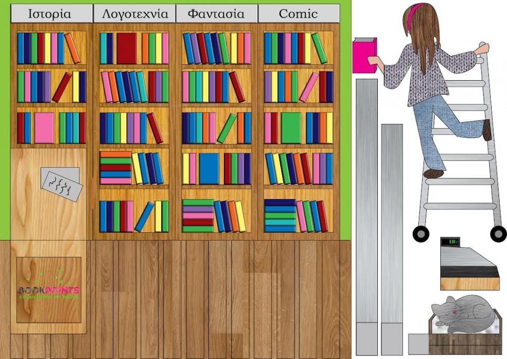 bookstore paper2