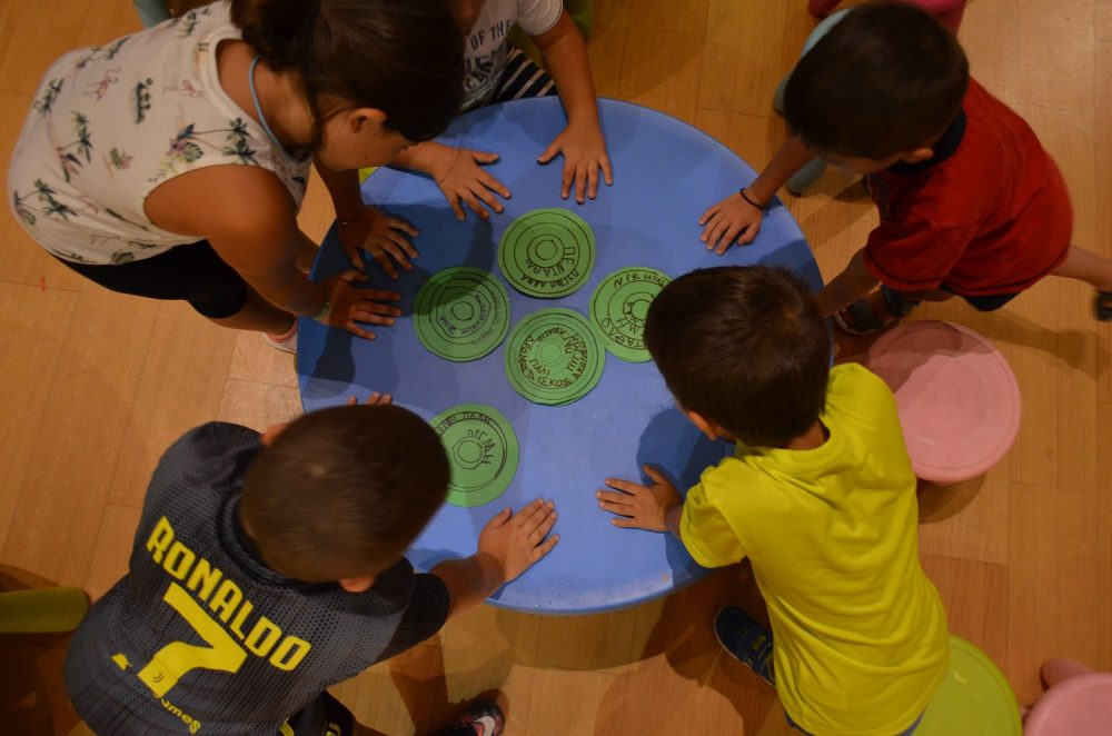 1fefe0a99a6 Ολυμπιακό Μουσείο – Τα επιμορφωτικά τμήματα – Πυγολαμπίδες
