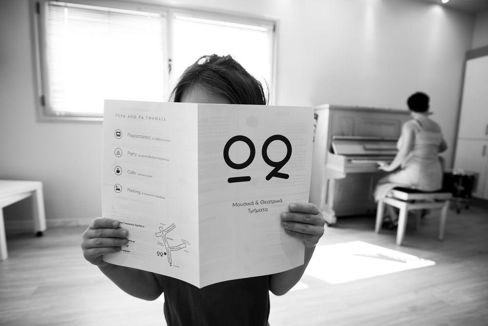 οκτώ απλοί κανόνες για να βγαίνω με την έφηβη κόρη μου